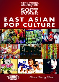 Structure Audience and Soft Power in East Asi