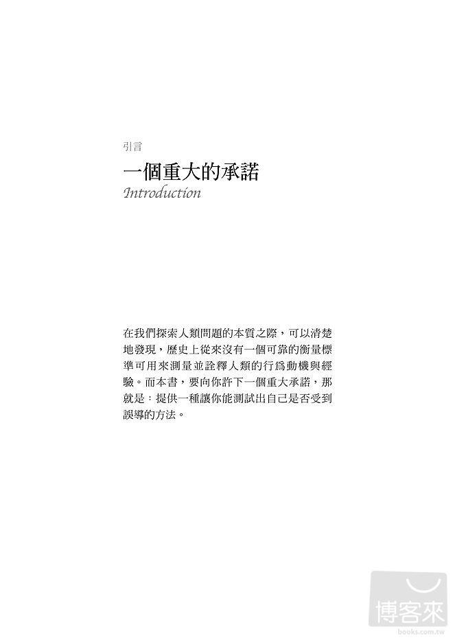 http://im2.book.com.tw/image/getImage?i=http://www.books.com.tw/img/001/054/85/0010548544_b_01.jpg&v=4fd086b2&w=655&h=609