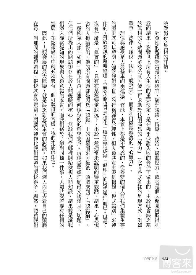 http://im1.book.com.tw/image/getImage?i=http://www.books.com.tw/img/001/054/85/0010548544_b_04.jpg&v=4fd086b3&w=655&h=609