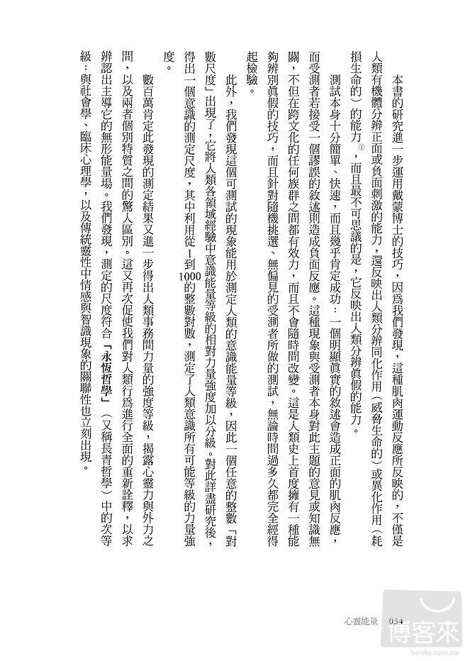 http://im1.book.com.tw/image/getImage?i=http://www.books.com.tw/img/001/054/85/0010548544_b_06.jpg&v=4fd086b4&w=655&h=609
