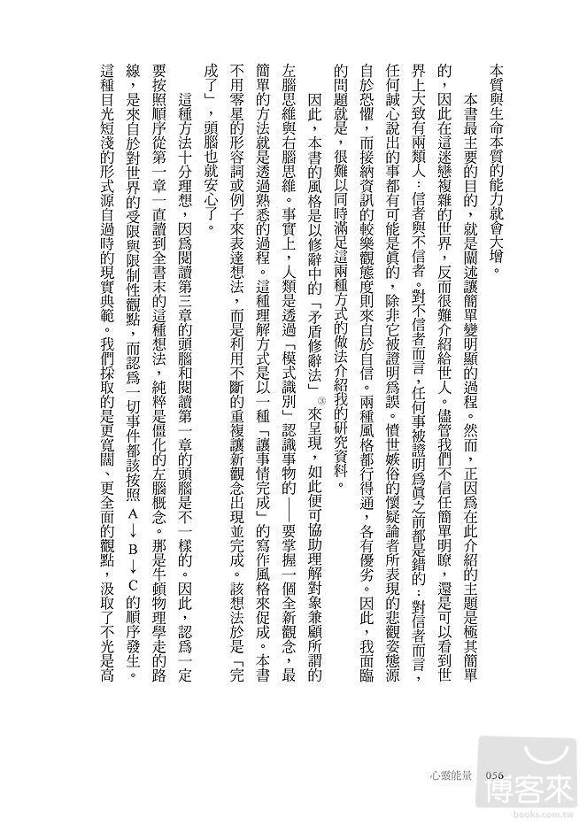 http://im1.book.com.tw/image/getImage?i=http://www.books.com.tw/img/001/054/85/0010548544_b_08.jpg&v=4fd086b4&w=655&h=609