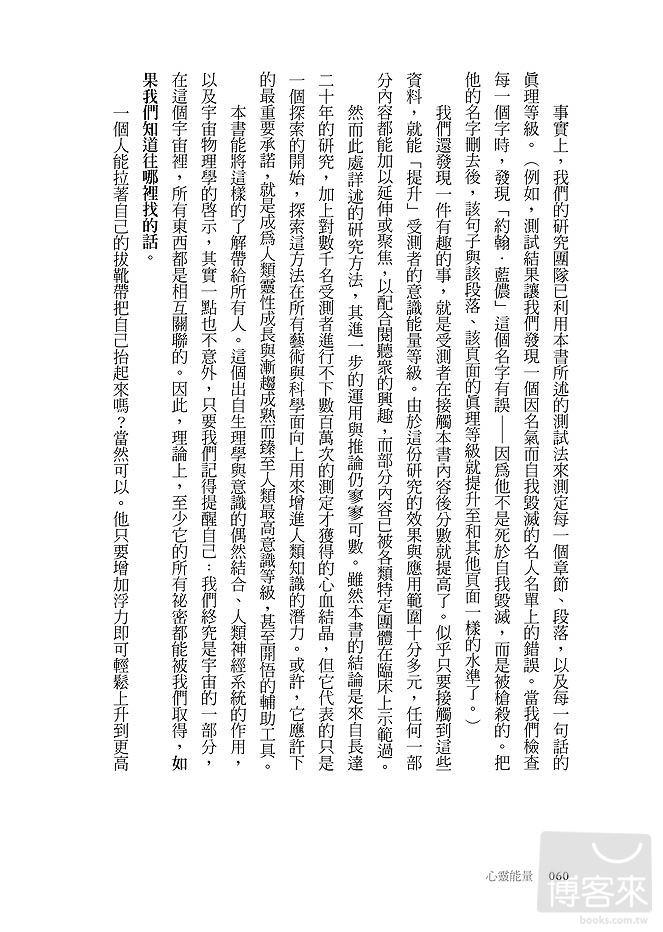http://im1.book.com.tw/image/getImage?i=http://www.books.com.tw/img/001/054/85/0010548544_b_12.jpg&v=4fd086b6&w=655&h=609
