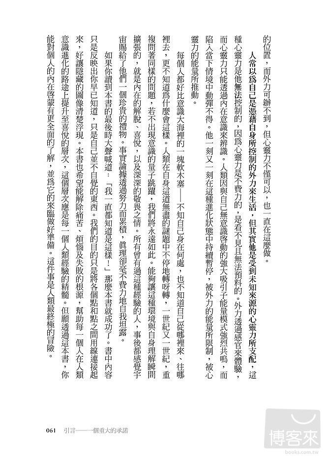 http://im2.book.com.tw/image/getImage?i=http://www.books.com.tw/img/001/054/85/0010548544_b_13.jpg&v=4fd086b6&w=655&h=609