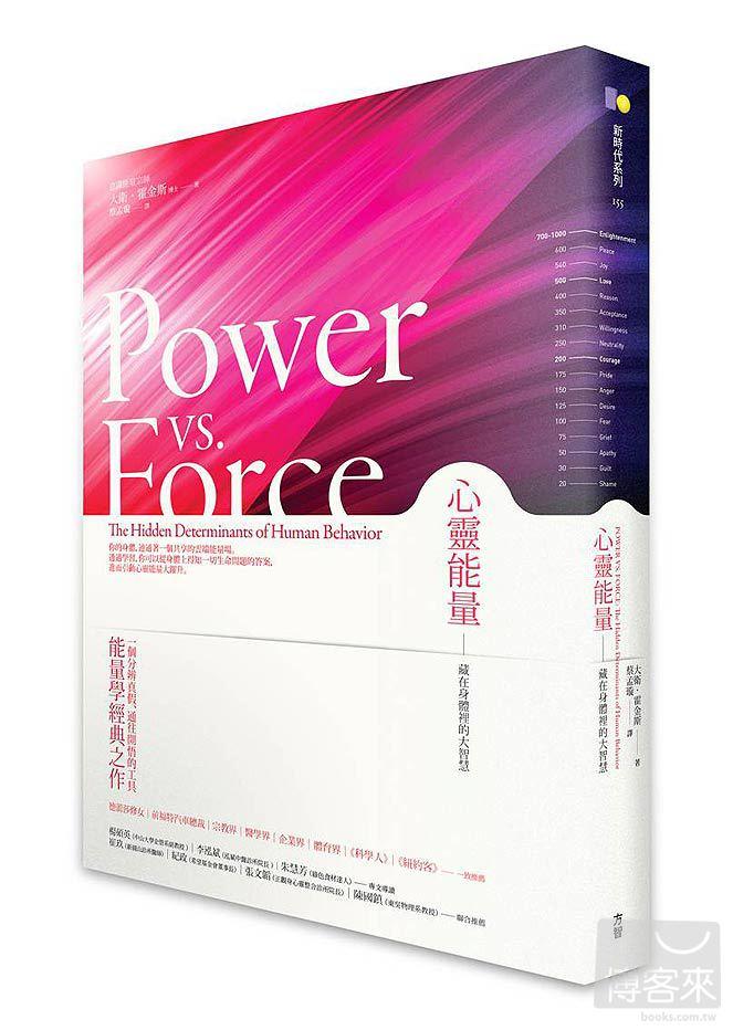 http://im2.book.com.tw/image/getImage?i=http://www.books.com.tw/img/001/054/85/0010548544_bc_01.jpg&v=4fd086b6&w=655&h=609