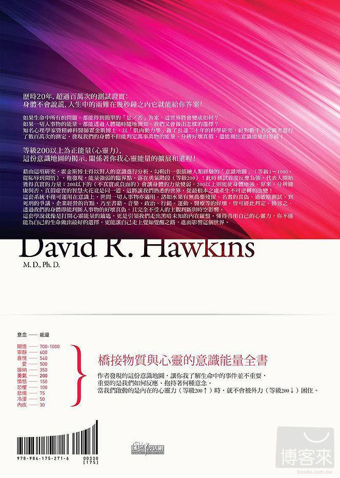 http://im2.book.com.tw/image/getImage?i=http://www.books.com.tw/img/001/054/85/0010548544_bf_01.jpg&v=4fd086b7&w=655&h=609