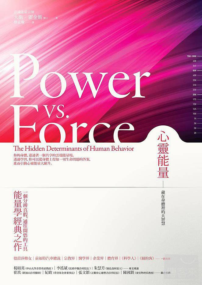 http://im2.book.com.tw/image/getImage?i=http://www.books.com.tw/img/001/054/85/0010548544_bi_01.jpg&v=4fd086b7&w=655&h=609