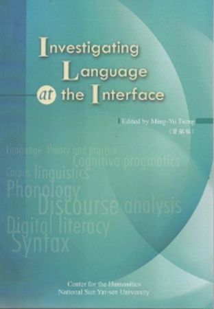 Investigating Language at the Interface