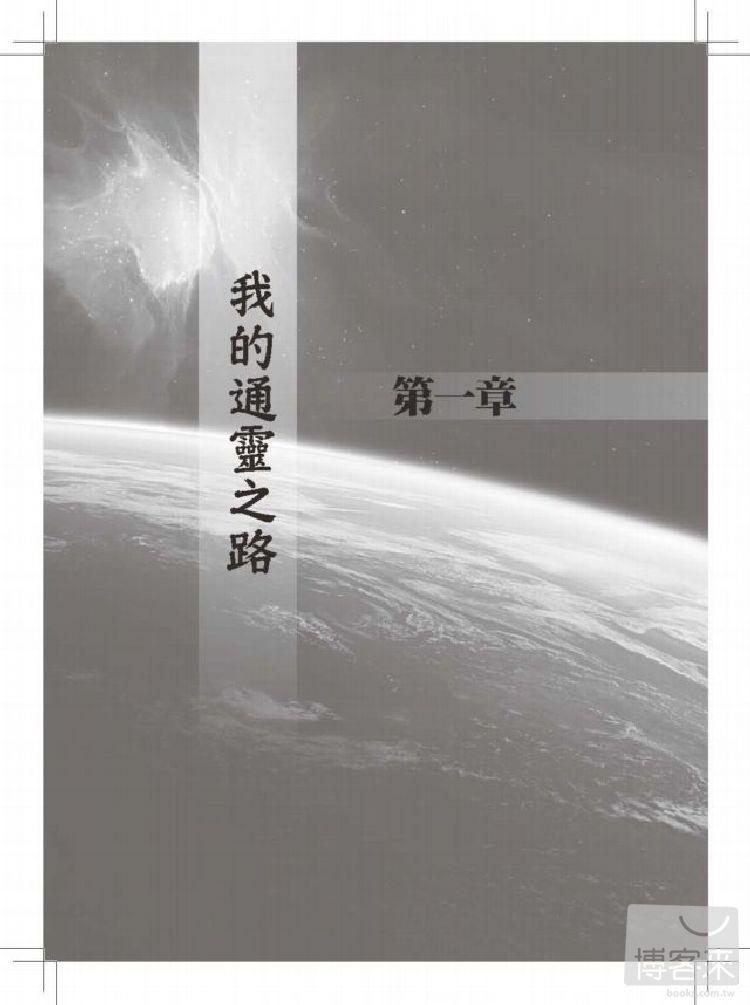 http://im1.book.com.tw/image/getImage?i=http://www.books.com.tw/img/001/055/08/0010550881_b_02.jpg&v=4fed8811&w=655&h=609