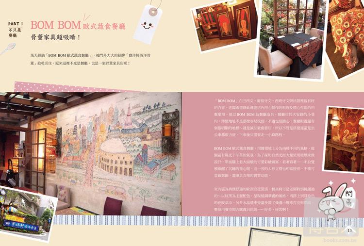 http://im2.book.com.tw/image/getImage?i=http://www.books.com.tw/img/001/055/11/0010551155_b_01.jpg&v=4ffc16be&w=655&h=609