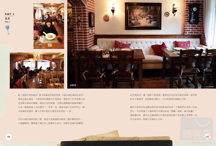 http://im1.book.com.tw/image/getImage?i=http://www.books.com.tw/img/001/055/11/0010551155_b_06.jpg&v=4ffc16c0&w=655&h=609