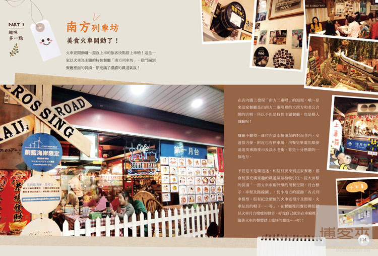 http://im2.book.com.tw/image/getImage?i=http://www.books.com.tw/img/001/055/11/0010551155_b_07.jpg&v=4ffc16c0&w=655&h=609