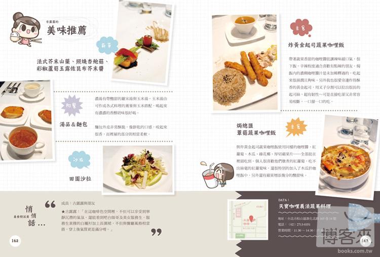 http://im1.book.com.tw/image/getImage?i=http://www.books.com.tw/img/001/055/11/0010551155_b_10.jpg&v=4ffc16bf&w=655&h=609