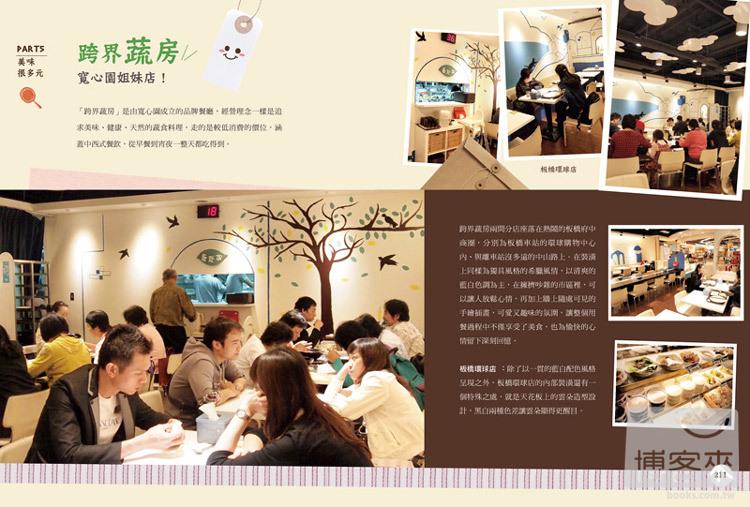 http://im2.book.com.tw/image/getImage?i=http://www.books.com.tw/img/001/055/11/0010551155_b_11.jpg&v=4ffc16bf&w=655&h=609