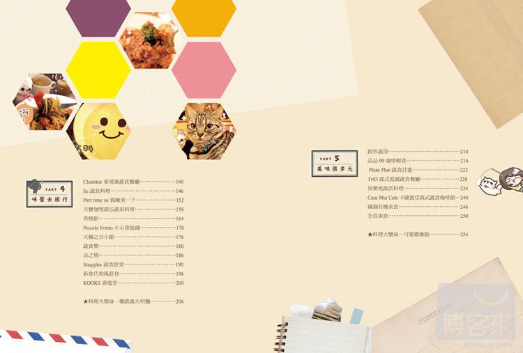 http://im1.book.com.tw/image/getImage?i=http://www.books.com.tw/img/001/055/11/0010551155_bi_02.jpg&v=4ffc16c2&w=655&h=609
