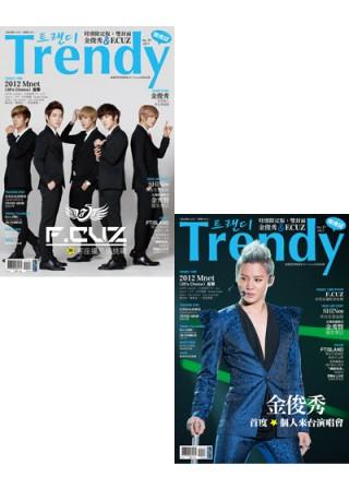TRENDY偶像誌NO37特別限定版:金俊秀 F.CUZ雙封面