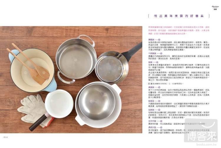 http://im1.book.com.tw/image/getImage?i=http://www.books.com.tw/img/001/055/33/0010553305_b_02.jpg&v=500e7e46&w=655&h=609