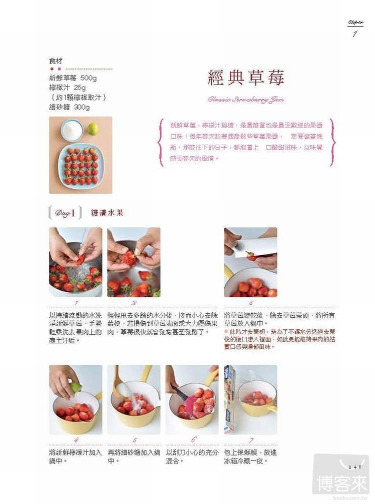 http://im2.book.com.tw/image/getImage?i=http://www.books.com.tw/img/001/055/33/0010553305_b_05.jpg&v=500e7e46&w=655&h=609