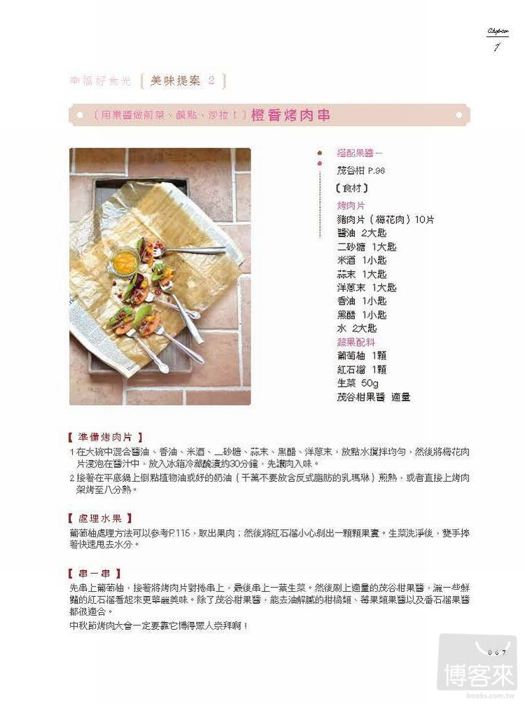 http://im2.book.com.tw/image/getImage?i=http://www.books.com.tw/img/001/055/33/0010553305_b_07.jpg&v=500e7e47&w=655&h=609