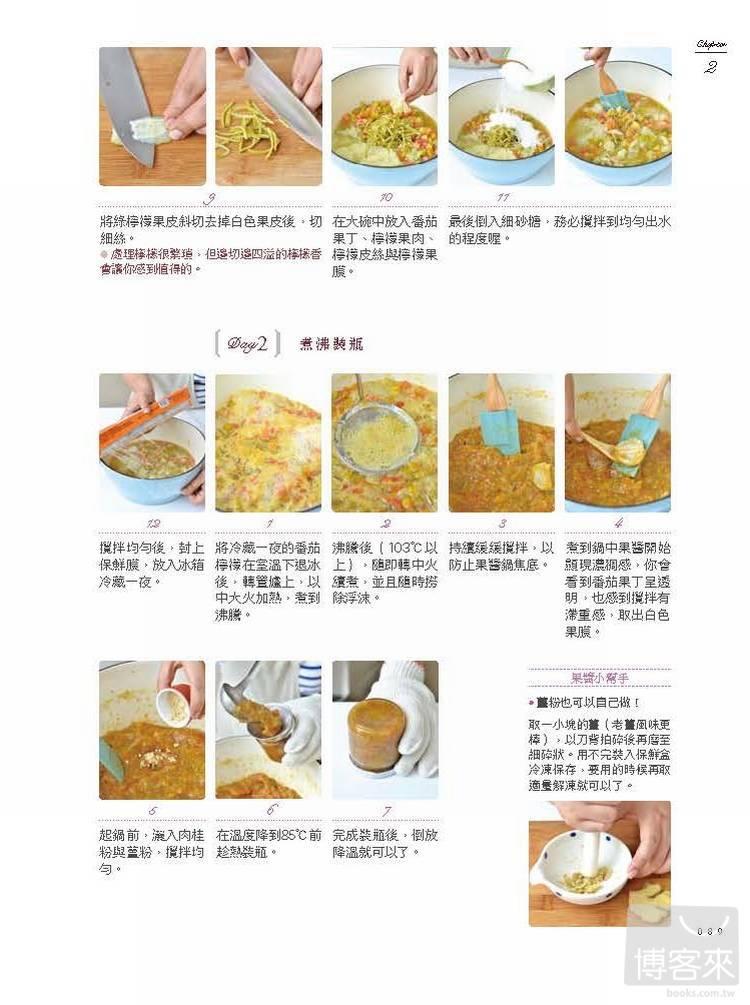 http://im1.book.com.tw/image/getImage?i=http://www.books.com.tw/img/001/055/33/0010553305_b_10.jpg&v=500e7e44&w=655&h=609