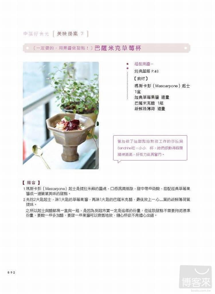 http://im2.book.com.tw/image/getImage?i=http://www.books.com.tw/img/001/055/33/0010553305_b_11.jpg&v=500e7e44&w=655&h=609