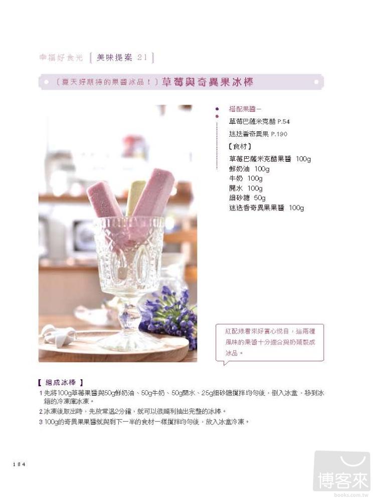 http://im1.book.com.tw/image/getImage?i=http://www.books.com.tw/img/001/055/33/0010553305_b_14.jpg&v=500e7e45&w=655&h=609