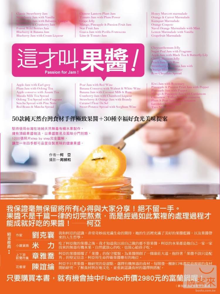 http://im2.book.com.tw/image/getImage?i=http://www.books.com.tw/img/001/055/33/0010553305_bc_01.jpg&v=500e7e48&w=655&h=609