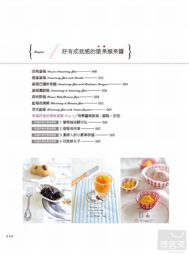 http://im1.book.com.tw/image/getImage?i=http://www.books.com.tw/img/001/055/33/0010553305_bi_02.jpg&v=500e7e49&w=655&h=609