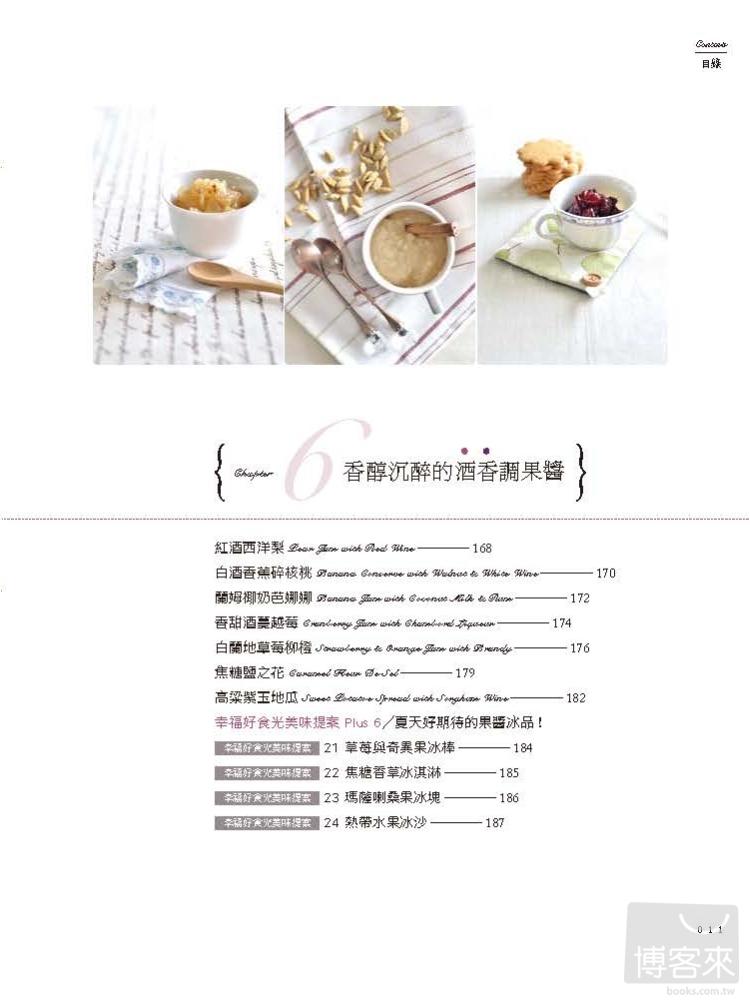 http://im1.book.com.tw/image/getImage?i=http://www.books.com.tw/img/001/055/33/0010553305_bi_04.jpg&v=500e7e49&w=655&h=609