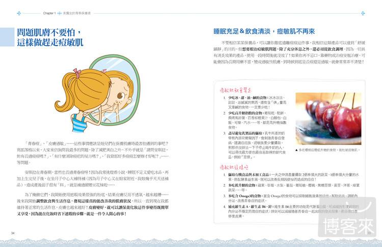 //im1.book.com.tw/image/getImage?i=http://www.books.com.tw/img/001/055/58/0010555844_b_02.jpg&v=502b8cba&w=655&h=609