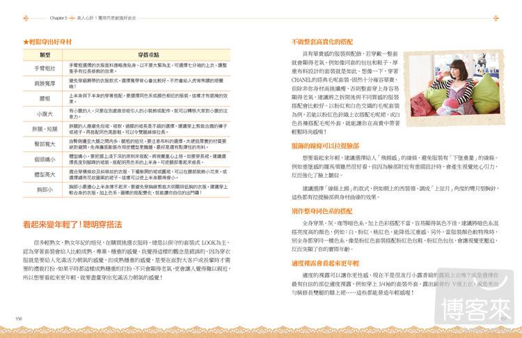 //im1.book.com.tw/image/getImage?i=http://www.books.com.tw/img/001/055/58/0010555844_b_10.jpg&v=502b8cba&w=655&h=609