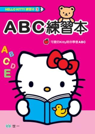 Hello Kitty ABC練習本