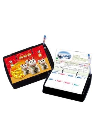 2013年西式桌曆(迎新春)