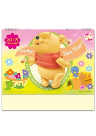 2013年維尼月曆