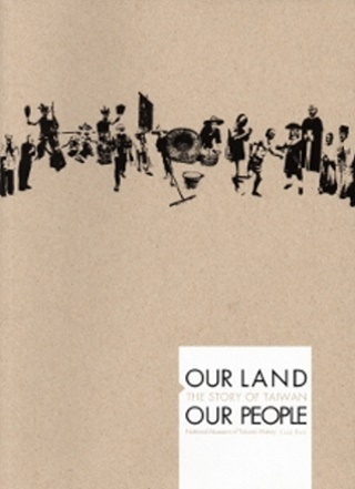 Our Land,Our People-The Story of Taiwan National Museum of Taiwan History /Guide Book
