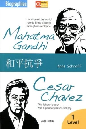 和平抗爭 Mahatma Gandhi and Cesar Chavez
