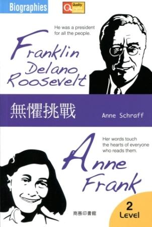 無懼挑戰 Franklin Delano Roosevelt and Anne Frank