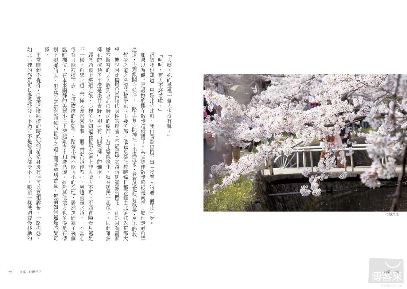 http://im2.book.com.tw/image/getImage?i=http://www.books.com.tw/img/001/057/41/0010574117_b_05.jpg&v=510a4853&w=655&h=609