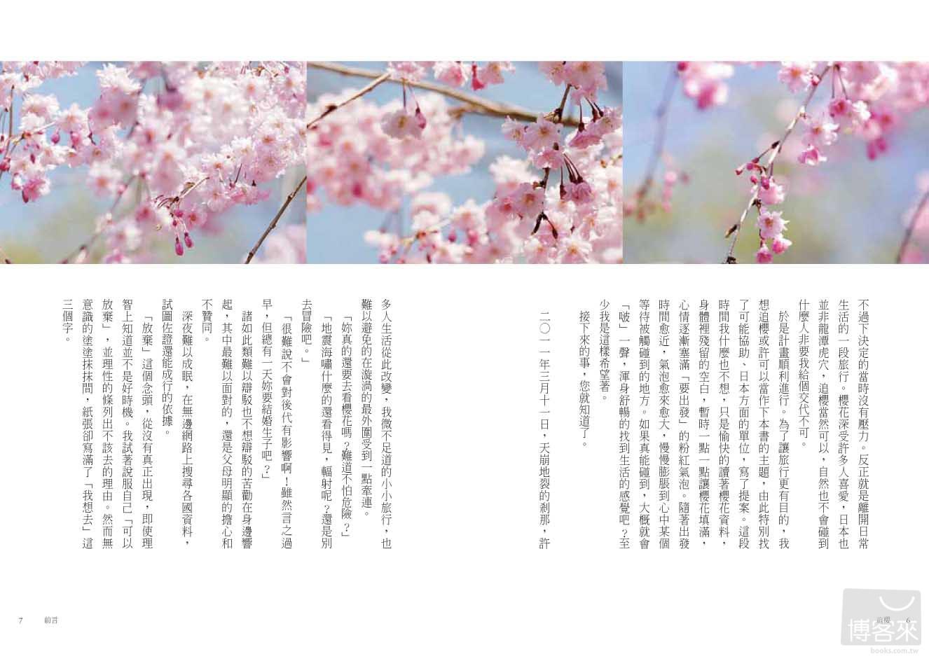 http://im1.book.com.tw/image/getImage?i=http://www.books.com.tw/img/001/057/41/0010574117_b_06.jpg&v=510a4853&w=655&h=609
