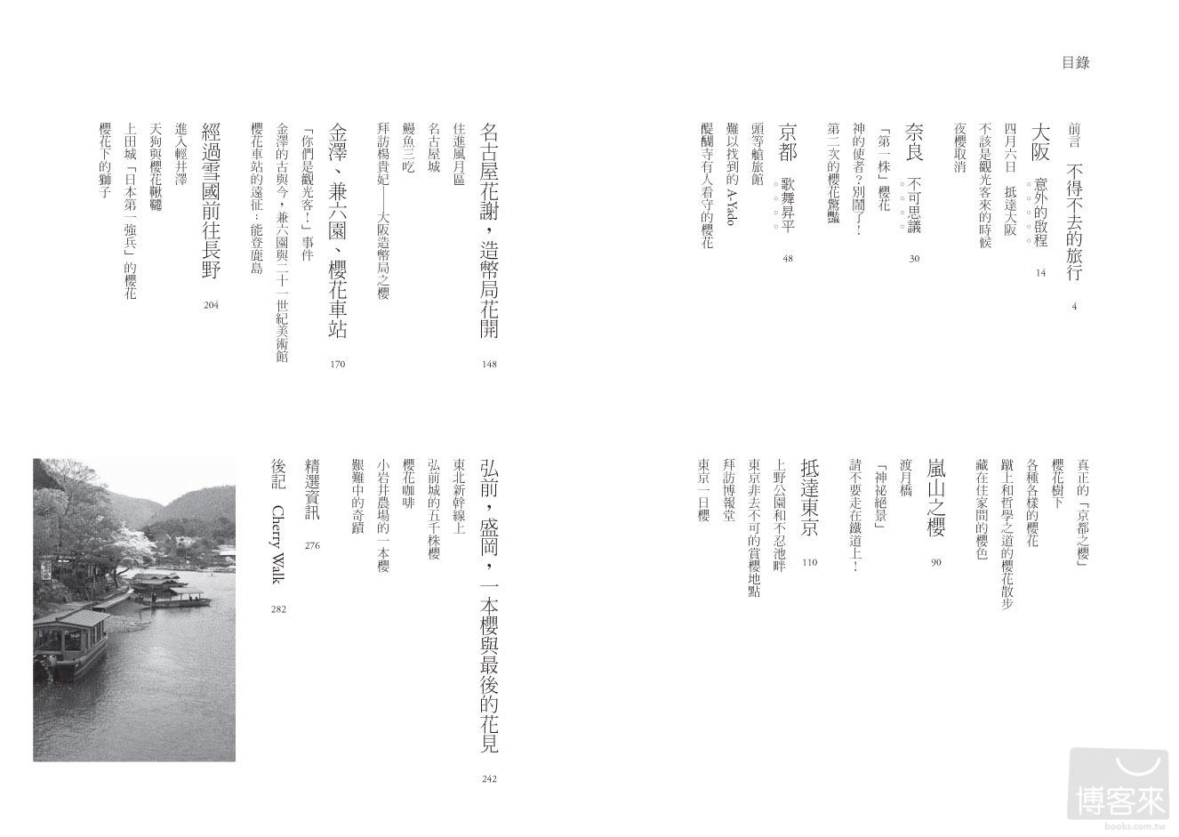 http://im2.book.com.tw/image/getImage?i=http://www.books.com.tw/img/001/057/41/0010574117_bi_01.jpg&v=510a4855&w=655&h=609