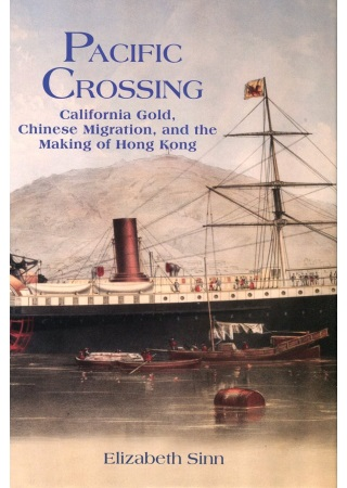 Pacific Crossing:California Gold, Chinese Migration, and the Making of Hong Kong
