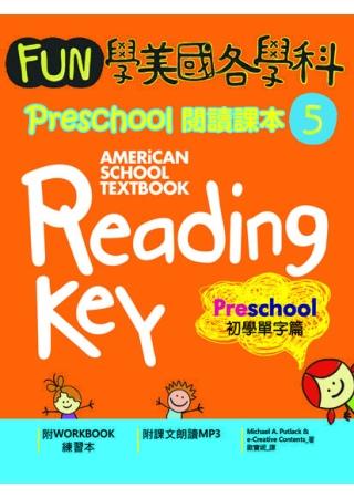 Fun學美國各學科 Preschool 閱讀課本 5:初學單字篇(菊8K + 1MP3)