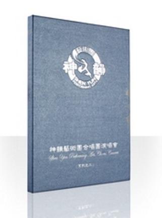 神韻藝術團合唱團演唱會DVD (系列之二)