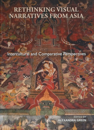 Rethinking Visual Narratives from Asia:Intercultural and Comparative Perspectives