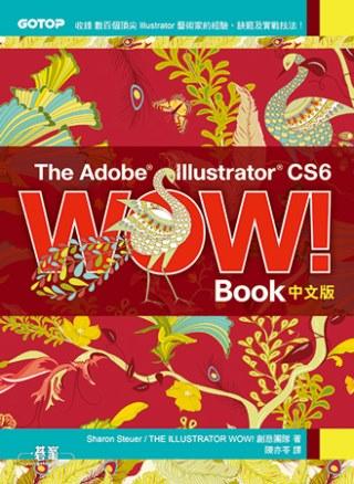 The Adobe Illustrator CS6 Wow! Book中文版