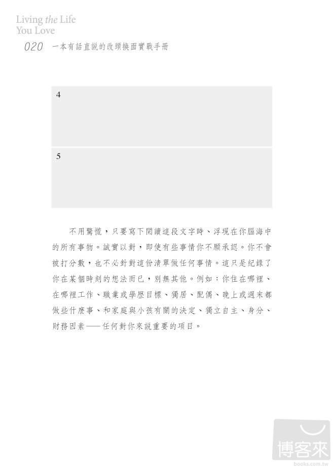 http://im2.book.com.tw/image/getImage?i=http://www.books.com.tw/img/001/058/38/0010583893_b_07.jpg&v=516fe877&w=655&h=609