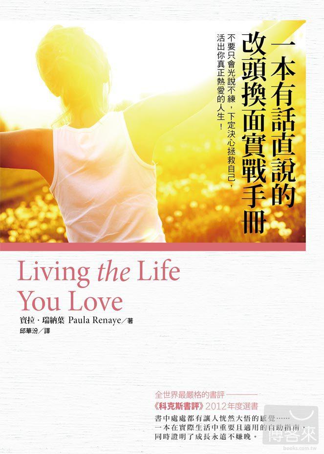 http://im2.book.com.tw/image/getImage?i=http://www.books.com.tw/img/001/058/38/0010583893_bc_01.jpg&v=516fe878&w=655&h=609