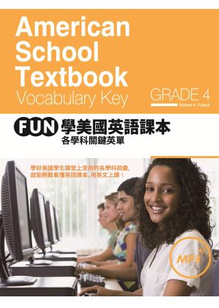 FUN學美國英語課本:各學科關鍵英單 Grade 4