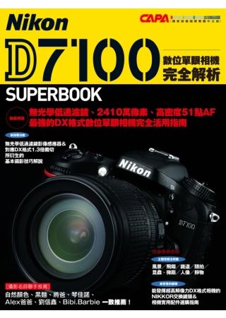 Nikon D7...