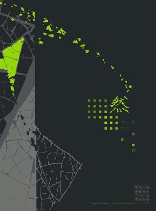 然:東海大學景觀學系第二十七屆畢業專刊