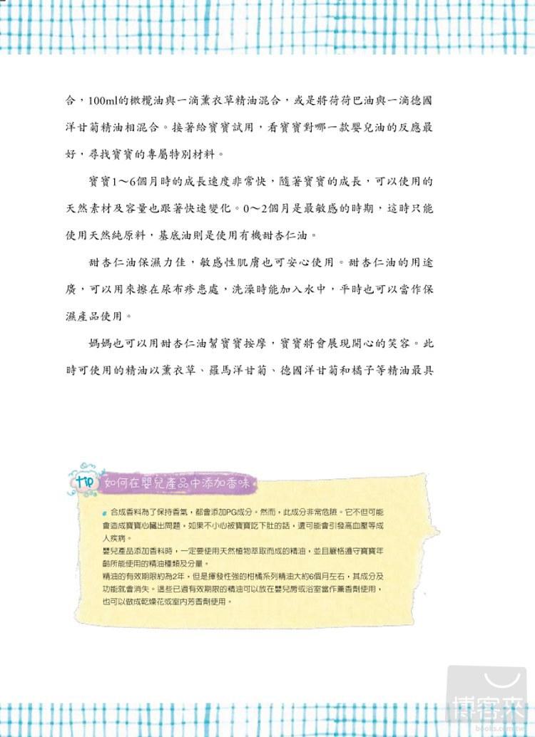 http://im2.book.com.tw/image/getImage?i=http://www.books.com.tw/img/001/059/05/0010590572_b_02.jpg&w=655&h=609